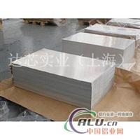 DIN3.1645铝板