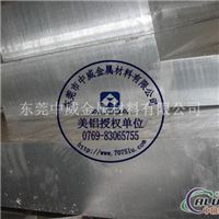 进口5052铝板薄铝板价格
