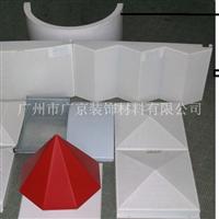 铝单板幕墙_冲孔铝单板_厂家直销氟碳铝单板