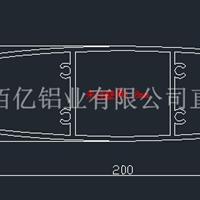 开模定做喷涂百叶窗铝材厂家天津