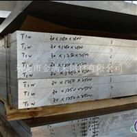 2024进口铝板价格