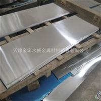 阳极氧化铝板 氧化拉丝铝板