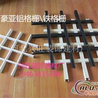 鋁格柵吊頂規格、價格及施工工藝?