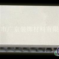 供应铝蜂窝板幕墙