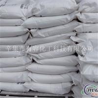 磷酸锌(溶剂型涂料专用)