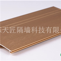 专业生产批发铝合金踢脚线