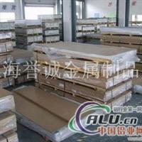 国标5056合金铝板促销  优惠价格