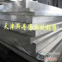 6063优质铝板价格