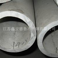 大口径铝合金管