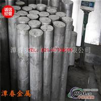 供应ld5铝棒现货规格
