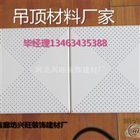 铝扣板规格尺寸 铝扣板产品介绍