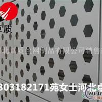 铝板冲孔网铝板圆孔冲孔网
