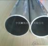 extra-large aluminum tube