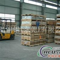 耐腐蚀防锈铝5754防锈铝板厂家