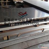 6063进口铝板,6063合金铝板