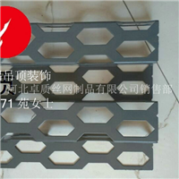 装饰铝板冲孔网  穿孔铝板网