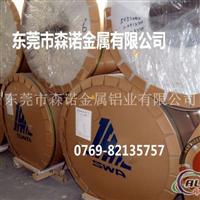 7475航空铝板产品