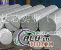 6A02铝棒(LD2)一公斤多少钱