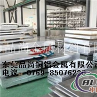 可焊接铝板6063,进口铝板6063