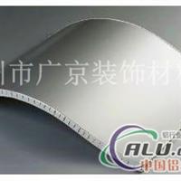 鋁蜂窩板 木紋鋁蜂窩板廠家直銷