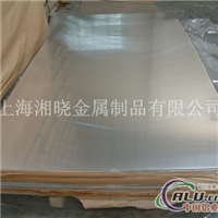 AC4A铝合金