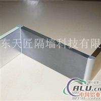 铝合金橱柜踢脚线 质量保证