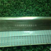 0.20.3厚度軟硬結合線路板PCB
