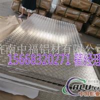 五条筋花纹铝板的生产厂家有哪些