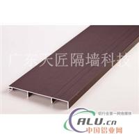 专业生产批发铝合金踢脚线 ,地脚线