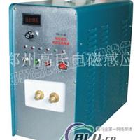 摇臂淬火高频加热设备生产厂家