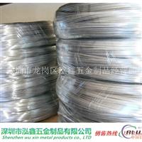 质优价廉A1070P铝合金线带管