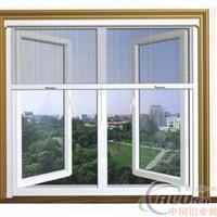 长期供应铝合金门窗铝型材