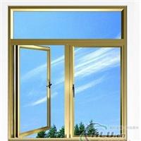 推拉门窗铝型材