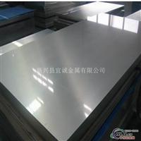 現貨5083合金鋁板 5056鋁板