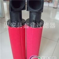 除塵濾芯315×210×1000銷售價格