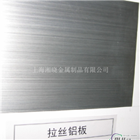 合金铝A6151铝板