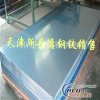 140mm合金铝板价格