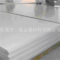 销售7004  7005铝合金,力学性能