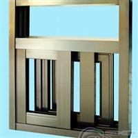 供求推拉窗高品质铝型材
