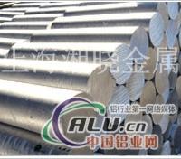 A6101覆膜铝板