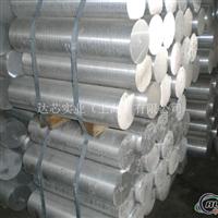 A6061鋁棒一公斤多少錢