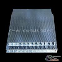 仿木纹铝蜂窝板厂家 厂家直销铝蜂窝板