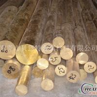C67400锰黄铜棒