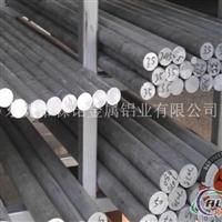 AL7075西南铝板厂家