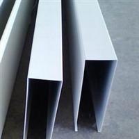 供应长方管铝型材