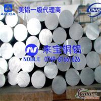 供应AL6061铝棒 AL6061铝棒