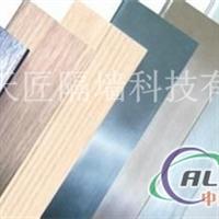 厂家直销铝合金踢脚线 新型建材