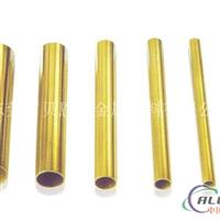H80黄铜管