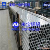 6063高精密鋁管