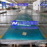 供应6061T6进口铝板